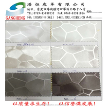 0.85mm Popular Hotel Lobby Decoration PU Leather with woven backing