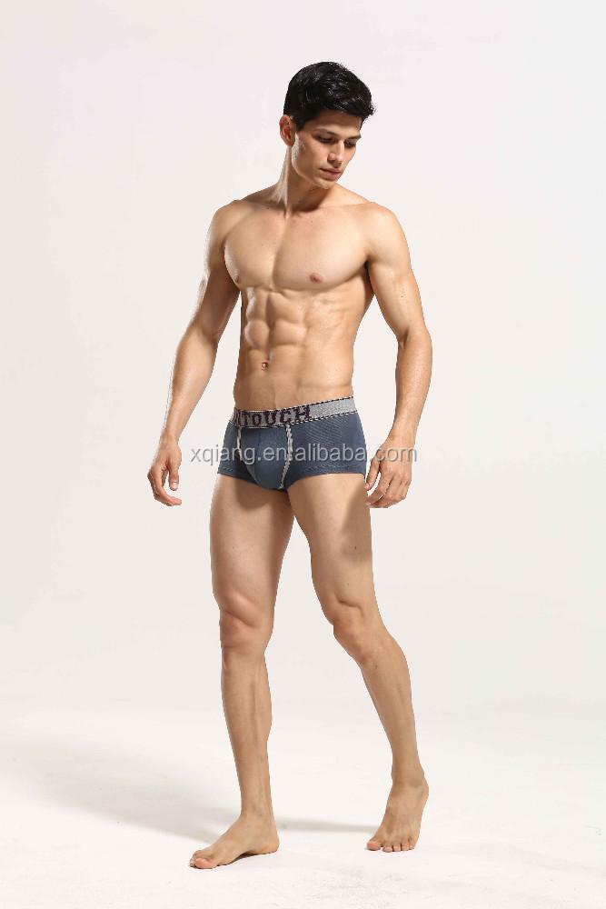 Big bulge men underwear model will