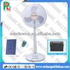 Rechargeable Pedestal Fan , Solar AC/DC Fan with bright LED Light , PLD-10