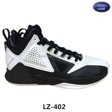 Best cheap no brand name basketball shoes in low price
