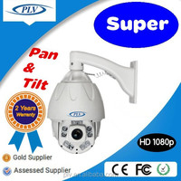 Best web to buy china 18X zoom free driver digital ip camera,1080P H.264 120M IR rotating webcam