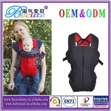 OEM baby towel baby carrier and infant products for children