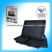 Wholesale PG-IP099 7 inch bluetooth keyboard case for ipad 2 / 3 / 4