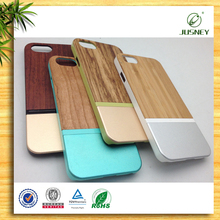 Latest New For Wood IPhone 6 Cover/For Wood IPhone Cover With Logo Engraved And Packing