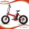 aluminum alloy 20 inch mini fat tire folding/foldable electric pocket bike