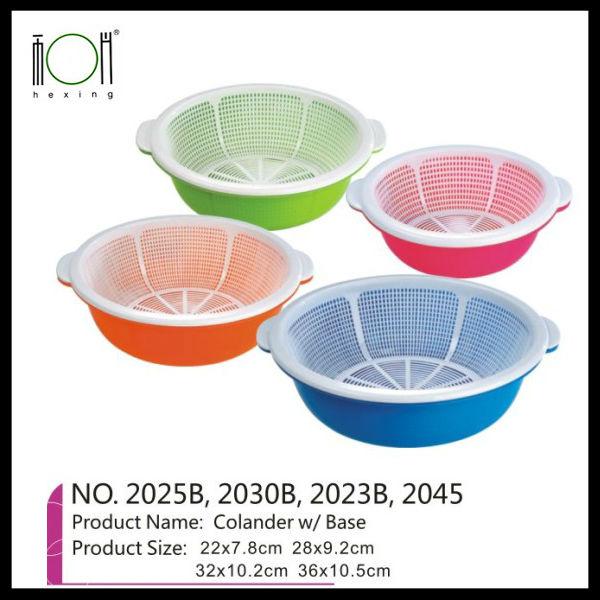 Small Plastic Mesh Storage Baskets Price Wholesale