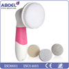 Facial Cleansing Brush Set with Soft sponge, sensitive brush
