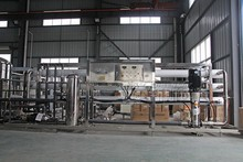drinking water treatment equipment/treatment water