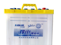 12V Lead Acid Battery Dry Charged Battery Car Battery