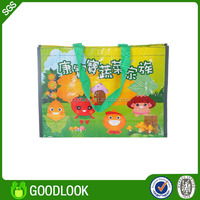 non woven shopping eco gift paper laminated pp woven bag GL143
