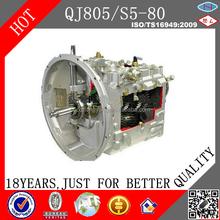 Qj805 Transmission boîte de vitesses Assy pour chinois Bus partie ( Yutong / de / Hengtong / Neoplan / Higer / jeunesse / Ankai / Yaxing / Auman / Foton