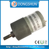 DS-37RS3530 high torque 1Nm-3Nm low speed 12v 24v dc gear motor