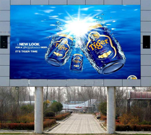 Full color /Haisheng P20 fixed outdoor / Big advertising led display/screen/panel/billboard/sign
