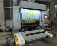flexible package film detected defect streaks color smear pre-press post-press Inspection and Rewinding Machine