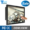 12 inch lcd monitor hdm i 5 wire resistive single touch screen 1000nit sunlight readable