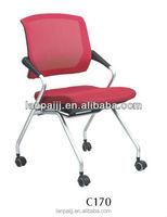 mesh chair ,shool chair ,modern design chair