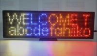 hot selling indoor advertising LED display/display screen price
