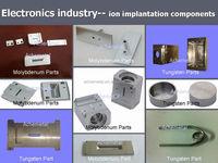 ion implantation components,MOCVD machine parts,electron gun parts