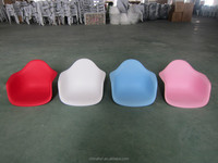 perfect plastic lovely baby arm rocking chair PP-125S3