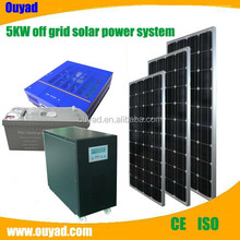 3kw 5kw solar system price/solar panel manufacturers in China