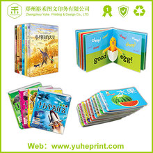 Personalized colorful high quality wholesale brown paper perfect binding printing children cheap comic book printing