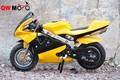 ce 49cc pocket bike