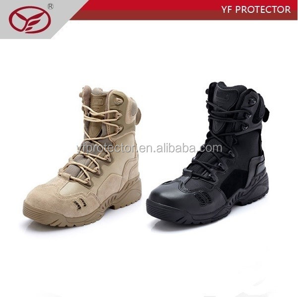 tactical boot 2.jpg