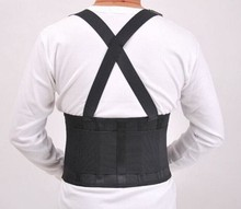 One PC lift heavy back waist brace one size fit all flexible posterior waist support belt AFT-Y002