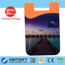 Fine & fashion silicone card holder case
