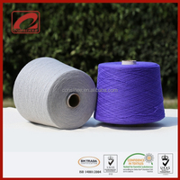 Consinee China largest cashmere yarn factory aiming cashmere manufacturer nepal cashmere