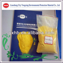 Yongxing product good quality PAC Polyaluminium Chloride 30% for drinking water