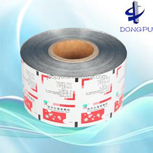 Laminated film roll with printing, plastic composited film