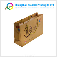 Trade Assurance Cosmetic Shopping Paper Bag