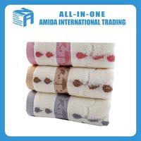 popular and can print logo jacquard face towel