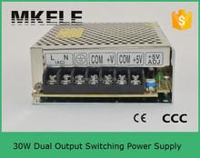 D-30A CE approved 5v 12v dual power supply dual smps switching power supply dual power 30w