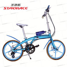 Affordable Full Aluminum Alloy Aluminum Mini Bike