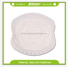 CHINA oem factory for feminine nursing pads