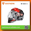 China best manufacturer Eco-friendly professional sports helmets wholesale