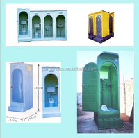 Cheap used china portable toilet