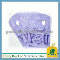 recycled material plastic bag for animal feed MJ02-F05060 factory