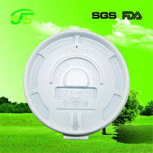 8oz 80mm easy open end plastic lid for hot paper cup