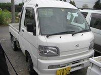 Japanese 4x4 Mini Trucks