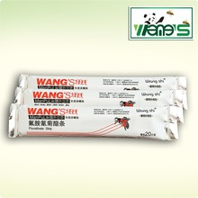 20 Strips Wang's Manpu Varroa Mite Instant Killer Miticide Bee Medicine Classic Type