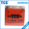/product-gs/hot-sell-motorcycle-spare-parts-for-starting-battery-60328061202.html