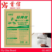 Eco-Friendly Disposable Fly Trap Glue Board Flies Catcher Sticky Fly Paper Insect Killer