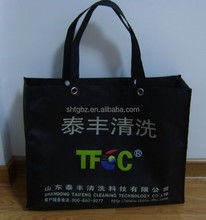 Recycled Eco PP Non woven fabric bag