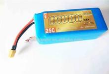 HOT SELLING!! 16000mah 22.2v 25c li-polymer battery pack for drone/uav/quadcopter/multirotor/fpv