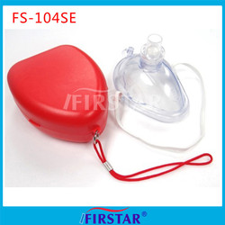 2014 Hot Selling Best Quality Mini pocket face mask Cost-saving