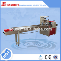 2015 new product automatic horizontal soap packing wrapping machine