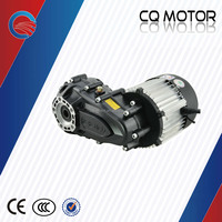 60V 1000W for Three Wheeler Electric Car Tricycle Brushless DC Motor Gearbox